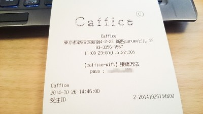 caffice[9]