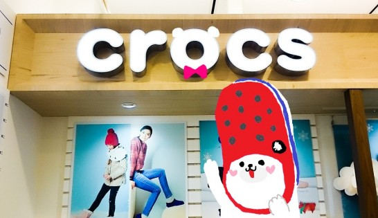 crocs_color_lite_2014_aw[6]