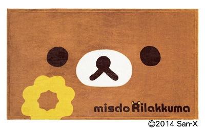 misdo_blanket