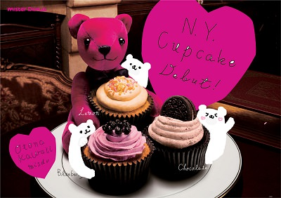 misdo_ny_cupcake