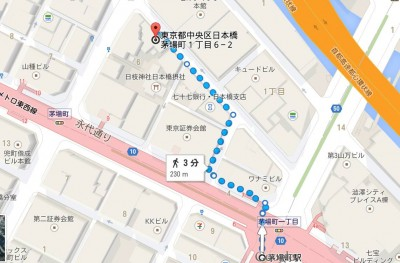 珈琲家地図