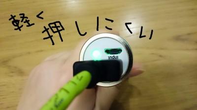 cute_mobile_booster_anker_astro_mini