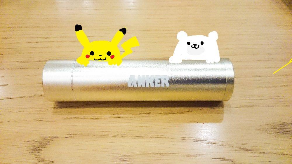 1500円で買えるAnkerのモバイルバッテリー「Astro Mini 3200mAh 」を購入しました(´ω`)小さくてカワイイ!
