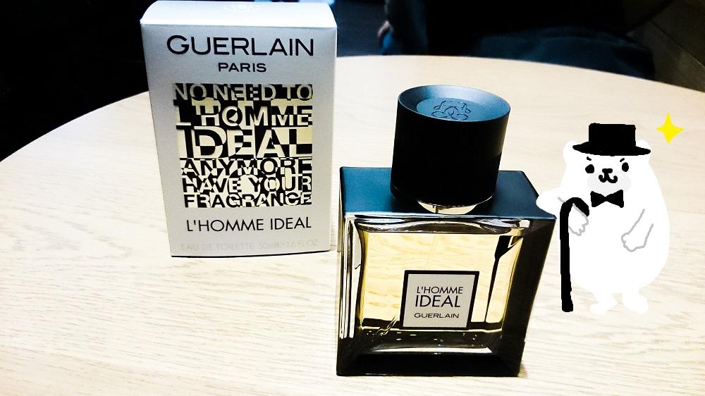 11/11まで!イイ男の香り「ゲラン」の「ロム イデアル」が東京有楽町の阪急メンズ東京で体験できます♪プレゼントにも良さそうです!