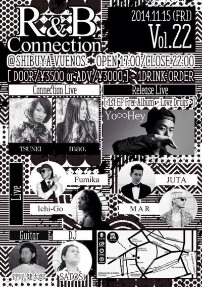 rnb_connection_flyer