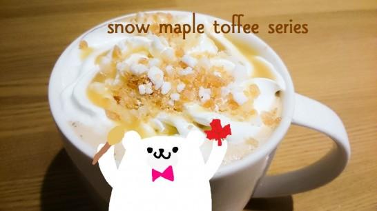 snow_maple_toffy_latte