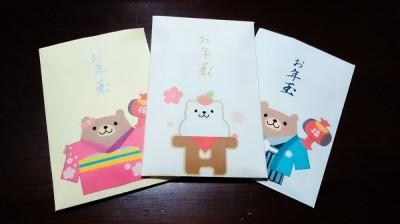 2014_otoshidama_hukuro (2)