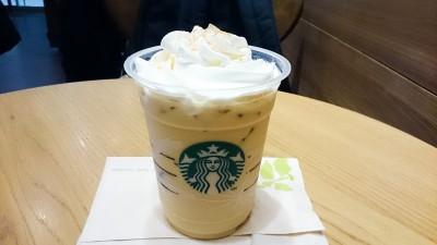 gingerbread_latte[4]
