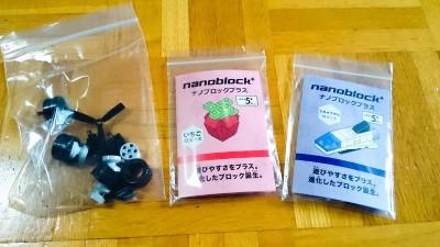 nanoblock_basic_set[3]