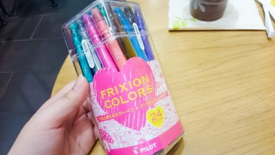 frixion_colors_24[1]