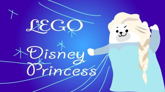lego_header_princess