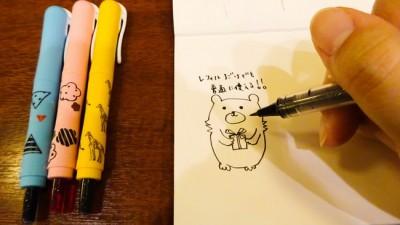 zig_letter-pen_cocoiro_by_kuretake[7]