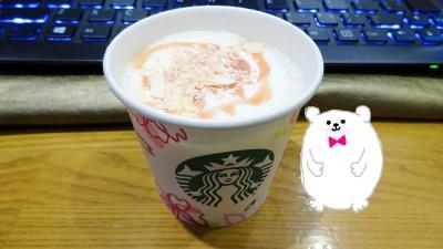 caramely_chocolate_latte_sakura2015