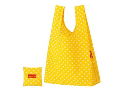 misdo baby BAGGU Lemon Yellow