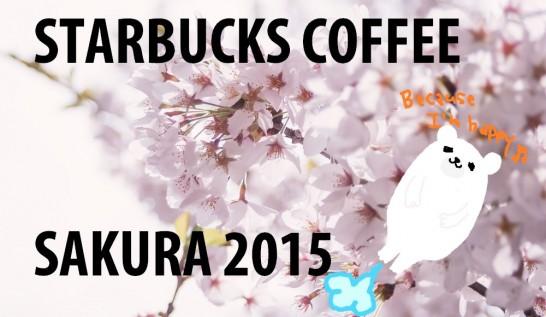 starbucks_sakura_2015_main