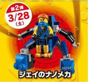 0328_lego