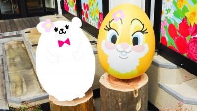 赤坂サカスのママサカスでエッグハント2015!ミスバニー!