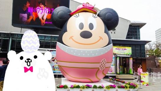 赤坂サカスのママサカスでエッグハント!大きいミニーちゃんのエッグ!