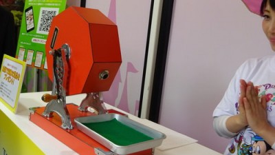 赤坂サカスのママサカスでエッグハントで抽せんに使用したアナログマシーン