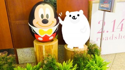 赤坂サカスのママサカスでエッグハント!タキシード姿のミッキー。