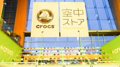 crocs_norlin_debut[22]