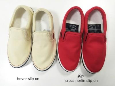 crocs_norlin_debut[7]