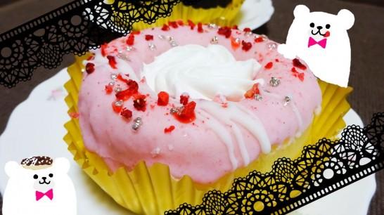 lawson_cold_donut[4]
