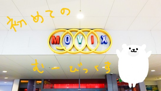 my_first_movix[5]