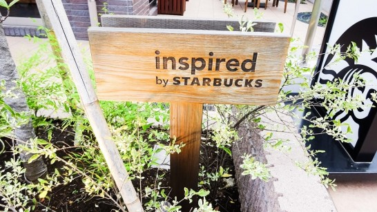 inspired-by-starbucks-nikotama[3]