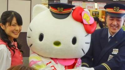 kitty_keio_station_master[3]