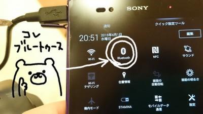 sony-sbh20-bluetooth-headphone[6]