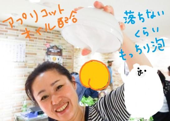 kokoro-natural-pure-soap-atre