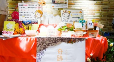 kokoro-natural-pure-soap-atre[1]