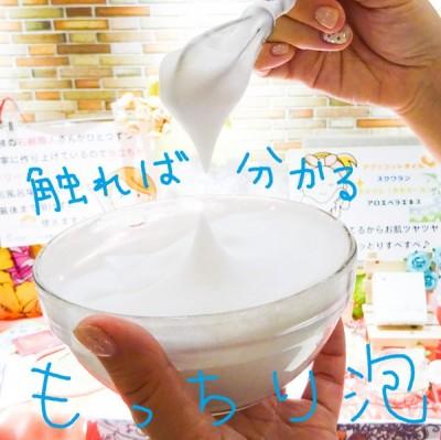 kokoro-natural-pure-soap-atre[2]