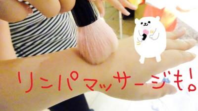 kokoro-natural-pure-soap-atre[4]