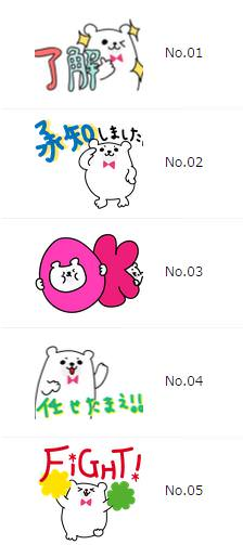 line-sticker-manikuma1