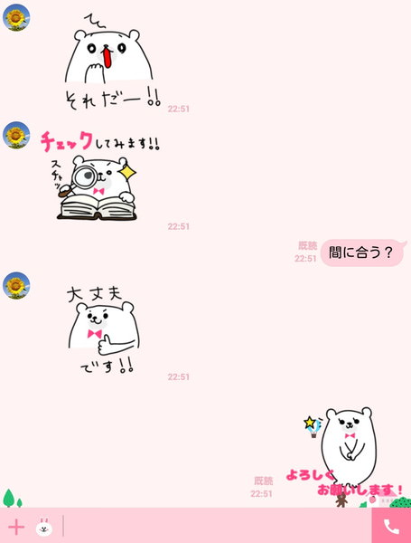 line-sticker-manikuma2[3]