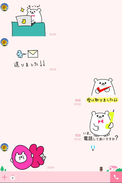 line-sticker-manikuma2[7]