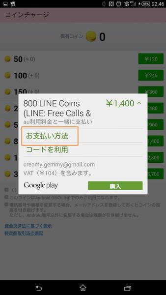 line-sticker-manikuma2[9]
