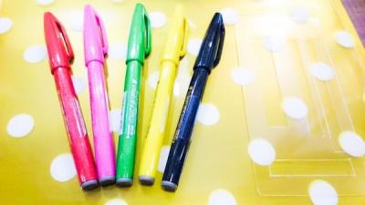 pentel-fude-touch-pen[1]