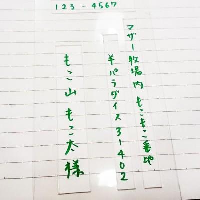 pentel-fude-touch-pen[2]