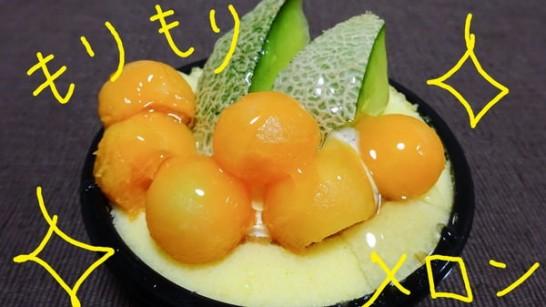 lawson-uchicafe-melon-rollcake[2]