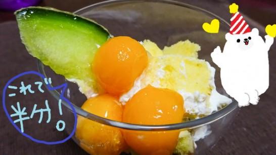 lawson-uchicafe-melon-rollcake[5]