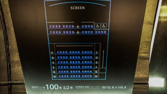 mx4d-toho-cinemas