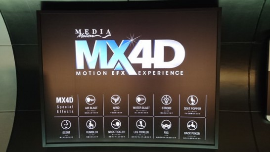 mx4d-toho-cinemas[16]