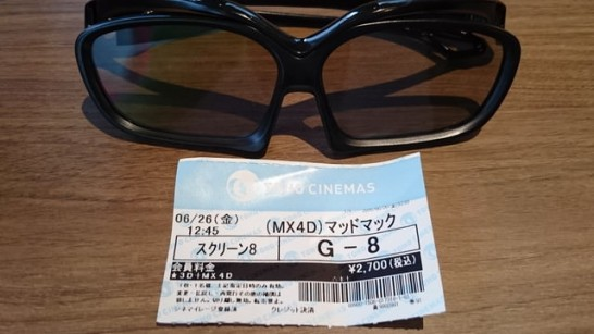 mx4d-toho-cinemas[5]