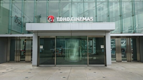 mx4d-toho-cinemas[9]