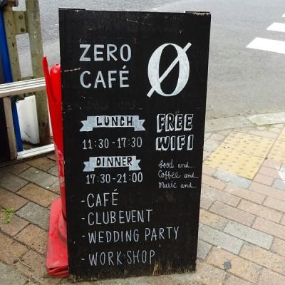 zero-cafe[17]