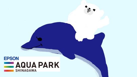 epson-aqua-park
