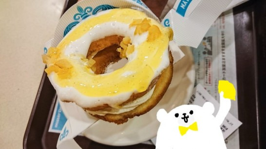mr-summer-donut[3]